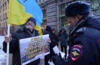 В Петербурге провели акцию против российской агрессии в отношении Украины