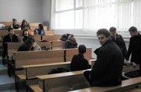 Украинские вузы продлевают каникулы - нет денег на отопление