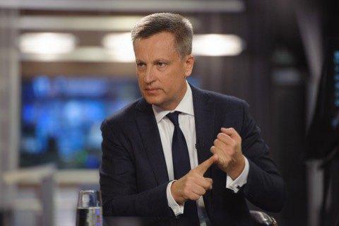 """Наливайченко назвав """"совковим"""" рішення про перепідпорядкування """"Укрзалізниці"""""""