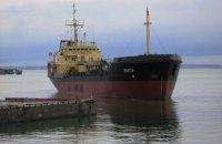 14 украинских моряков объявили голодовку в Ливии