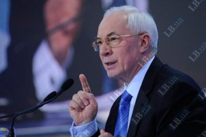 Азаров расскажет Эштон о выполнение Украиной обязательств, данных ЕС