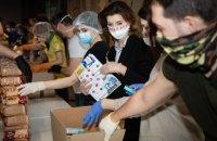 Волонтери та народні депутати зібрали 5 тисяч продуктових наборів для нужденних