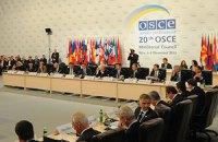 ОБСЄ закликає всі сторони дотримуватися режиму припинення вогню на Донбасі