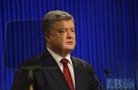 Порошенко: Украина не проводит энергетическую блокаду Крыма