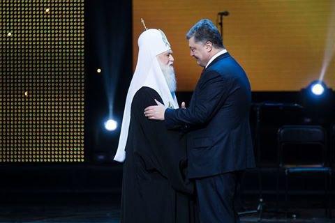Порошенко привітав Філарета з 88-річчям