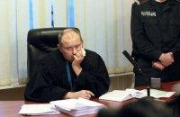 Вища рада правосуддя відсторонила від посади суддю Чауса