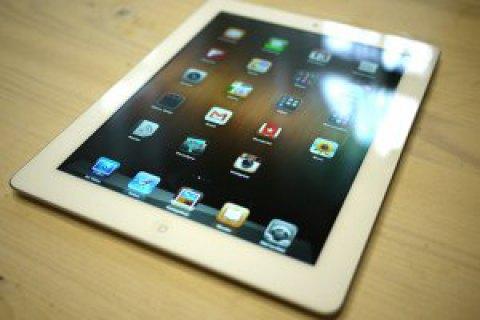 Єврокомісія оштрафувала постачальника Apple майже на мільярд євро