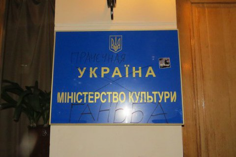 Мінкульт дасть грошей українському КВН