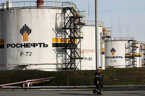 """19,5% акцій """"Роснефти"""" продано за €10,5 млрд"""