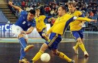 Сборная Украины по футзалу уступила португальцам на Чемпионате Европы (обновлено)