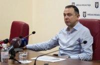 ЗМІ оприлюднили зарплату міністра спорту Гутцайта