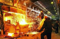 Металурги України звернулися до Зеленського через новий податок