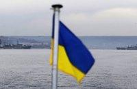 На Черкащині місцевий житель спалив прапор України, поліція відкрила провадження
