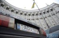 ГФС: в Украине незаконно находится 52 тыс. авто на иностранных номерах