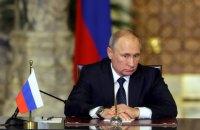 МИД отреагировал на визит Путина в Крым