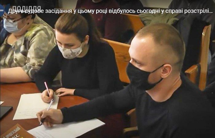 Віталій Тарадай. Засідання 12.03.2021