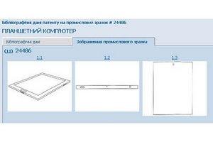 Львовянин запатентовал планшетный компьютер и шуруп