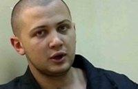 Миграционная служба подтвердила украинское гражданство Афанасьева