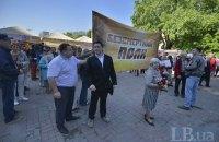 Кто стоит за организацией марша «Бессмертный полк» в Украине