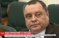 Судья, пытавшийся подкупить Холодницкого, обвинил главу САП в провокации