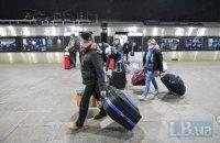 """Из Польши прибыли еще два """"эвакуационных"""" поезда"""