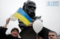 МИД подсчитал количество памятников Шевченко в мире