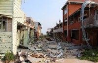 Штаб ООС показав, як виглядає Широкине на шостий рік російсько-української війни