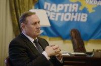 Ефремов не хочет, чтобы европейцы решали украинские проблемы