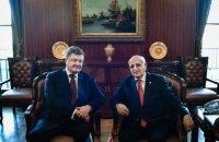 В турецком парламенте создали группу дружбы с Украиной