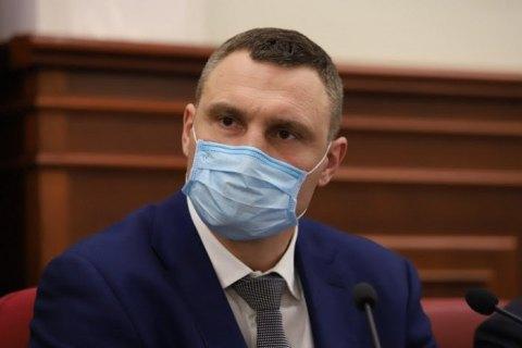 В Киеве зафиксировали три новые вспышки коронавируса, - Кличко