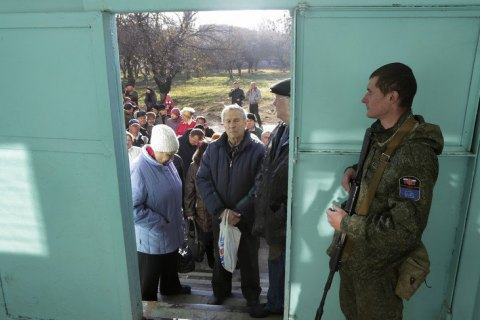 Союз добровольцев «Единой России». Когда размываются границы