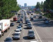 В Днепропетровске открыли новый путепровод