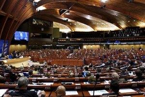 Резолюція ПАРЄ щодо політв'язнів розколола асамблею