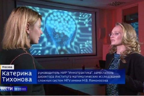 Молодшу дочку Путіна вперше показали на російському ТБ