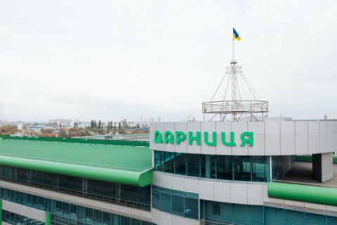 """""""Дарница"""" первой из украинских компаний стала членом всемирной организации по регуляторным вопросам RAPS"""