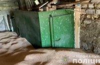На Вінниччині фермер закрив у металевій сушарці для фруктів робітника за погану роботу