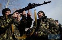 Первые полтысячи добровольцев Национальной гвардии отправились на учения