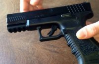 В РФ школьница открыла стрельбу по одноклассникам из пневматического пистолета