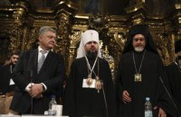 Епископа Епифания избрали главой Православной церкви Украины
