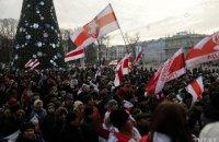У Мінську протестують проти інтеграції з Росією