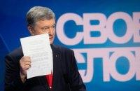 """""""Евросолидарность"""" собрала подписи для внеочередного заседания ВР по страхованию и тестированию медиков"""