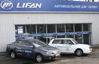 В Черкассах договорились о выпуске китайских авто Lifan