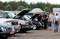 Як зниження акцизу на б/в автомобілі вплине на українську економіку
