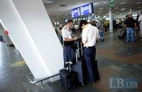 """Сайт і табло аеропорту """"Бориспіль"""" відновили роботу після кібератаки"""