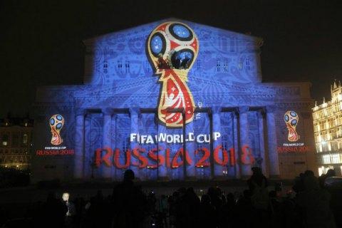 Более 5 тысяч украинцев купили билеты на матчи ЧМ-2018 в России
