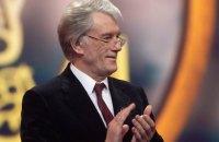 Ющенко заявил в Генпрокуратуру о конфликте интересов следователя, который объявил ему о подозрении (Документ)