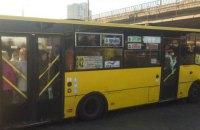 Менш ніж третина комунального транспорту Києва забезпечена кондиціонерами
