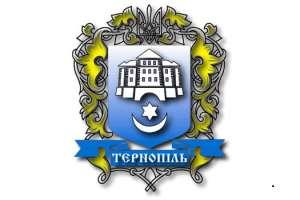 Тернопольская ОГА будет инициировать роспуск облсовета