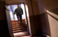 В Донецкой области двое милиционеров осуждены за пытки