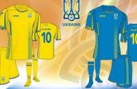 ФФУ представила новую форму сборной Украины
